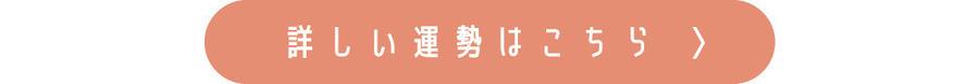かに座×O型