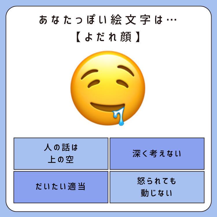 ぴえ ん 絵文字